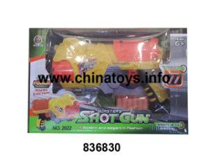 明るいカラープラスチックおもちゃの子どもだましのおもちゃ柔らかい銃のおもちゃ(559261)