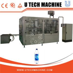 ペットペットボトルウォーターのびん詰めにする機械(CGF18-18-6)