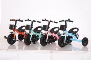 新しいデザイン赤ん坊の三輪車、子供の三輪車