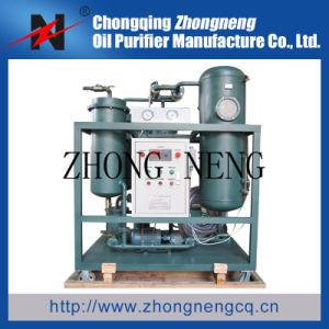 Aceite de Turbina Emuslfied Procesing/máquina La máquina del filtrado de aceite de turbina