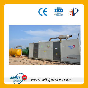 600kw Natural Gas Generator Set