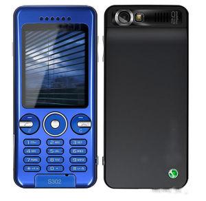 Téléphone portable de marque (S302)