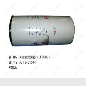 53c0053 Liugong Diesel Spare Parts Oil Filter