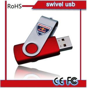 旋回装置USBの記憶棒、古典的な昇進のギフト(U001)