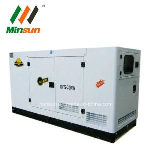 中国Lovolの無声50kVA発電機のディーゼル