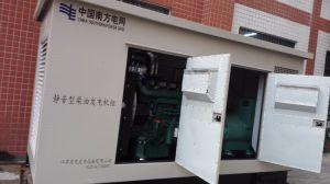generatore 150kVA Genset diesel silenzioso (6BTAA5.9-G2) di 120kw Cummins