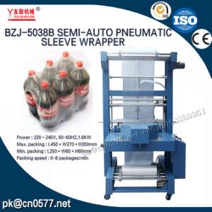 ガラスビン(BZJ-5038B)のための半自動空気の袖のラッパー