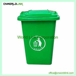 プラスチック不用な大箱
