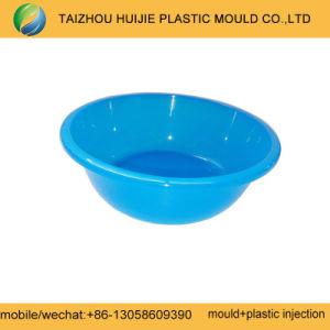 洗面器のためのプラスチック注入型使用された型