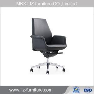 現代黒い革管理の主任のオフィスの椅子241A