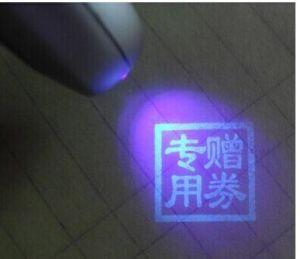 Fluorescência ultravioleta Carimbo invisível tinta de vedação de tinta