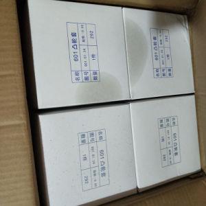 G12V190pzl-3 Chidong Enginaの部品