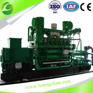 600kw Water Cooled Electric Power Natural Gas Generator Set