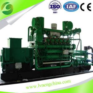 sistema de generador refrigerado por agua del gas natural de la energía eléctrica 600kw
