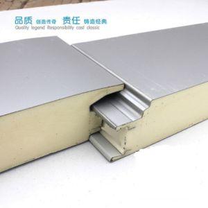 Les matériaux de construction chambre froide de bord, Carte de stockage froid panneau sandwich.