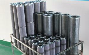 Substituer 25micron Wire Mesh Élément de filtre à huile hydraulique