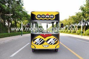 Колеса продовольственная корзина /для мобильных ПК с высоким Quaiity прицепа для продажи