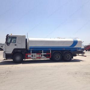 12000リットル水スプレーのトラックのHOWO 6X4水トラックタンク容量