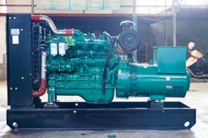 375kVA 300kw Arranque eléctrico do tipo aberto Grupo Gerador Diesel Cummins