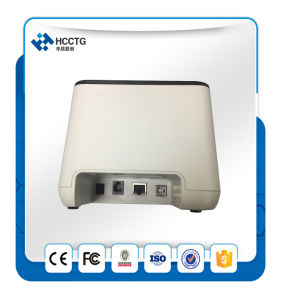 (POS887E) 공용영역 80mm WiFi 구름 서버 인쇄 기계 자동차 커트 WiFi 다중 인쇄 기계