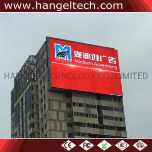 Impermeável ao ar livre P6mm Publicidade Cores painel do ecrã LED (960x960mm)