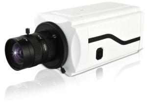1.3 Million HD Gewehr-Typ Netz-Kamera