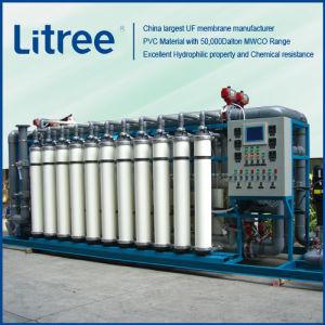 Depuratore di acqua agricolo della strumentazione di recupero delle acque di rifiuto