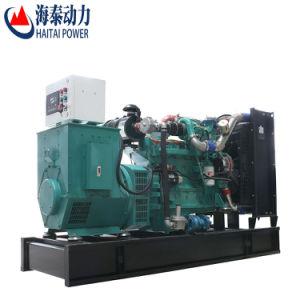 Электрическая мощность двигателя для получения биогаза генератор для продажи