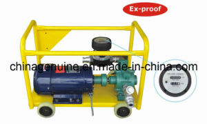 Zcheng 전 증거 전기 이동 펌프 Zcmtp-250