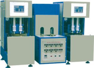Машины для выдувания расширительного бачка/вентилятор (A--26)
