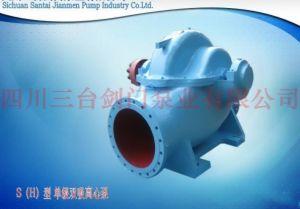 Single-Stage Twin-Suction Pompe à eau centrifuge