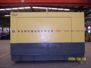 Бесшумный дизельных генераторов (Gf-C-D)