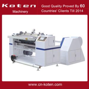 自動ATMペーパースリッター(KT-900C)