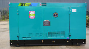 40 Ква Бесшумный Denyo дизельного генератора с Mitsubishi
