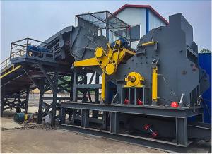 máquina de reciclaje de chatarra de Shell/Coche Shredder