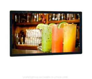 Yahsiの壁のモニタの台紙LCDのタッチ画面の表示デジタル表記