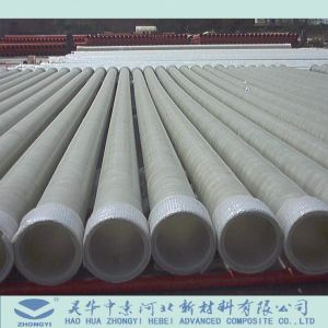 高品質の反腐食の水生植物FRPの管