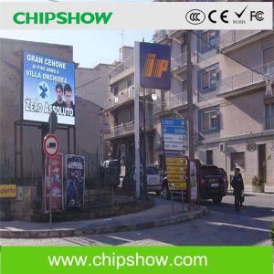 Prix d'usine Chipshow P16 pleine couleur Affichage LED de la publicité