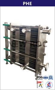 우유 저온 살균법을%s Sondex 스테인리스 316L 격판덮개 열교환기