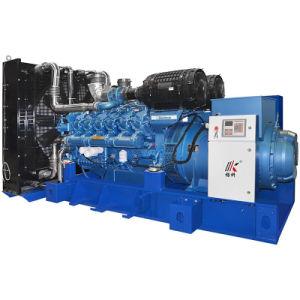 真新しい工場供給の強力なディーゼル発電機セット