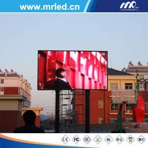 P8mm Outdoor Die-Casting pleine couleur Affichage LED Série pour panneaux de publicité