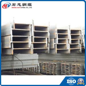 JIS SS400 viga de acero H para la construcción de la estructura de acero H (perfil)
