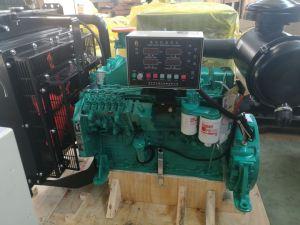 120kw水Cummins冷却のディーゼル発電機エンジン6BTA5.9-G
