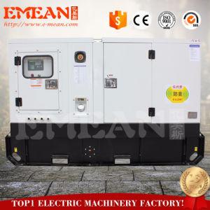 48kw Ricardo Diesel Generator Open Type