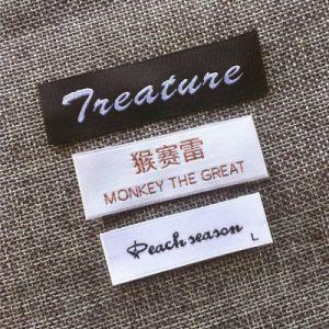 Corte ultrasónico de alta calidad personalizada etiqueta tejida de prendas de vestir