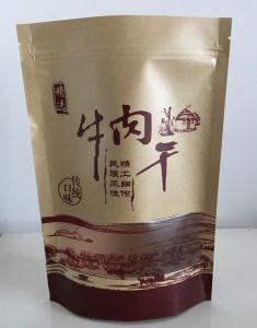 卸し売り自動は袋によって乾燥される食品包装機械を立てる