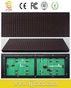 P10 al aire libre de vídeo a color de pantalla LED de pantalla de publicidad