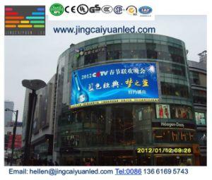 LED RVB de P5 de signes de plein air, plein écran LED vidéo couleur