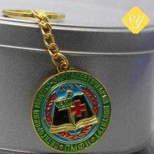 Esmalte Programável Liga de zinco personalizado Chaveiro de Metal