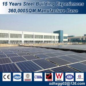 耐火性のよい費用有効性の鋼鉄建物